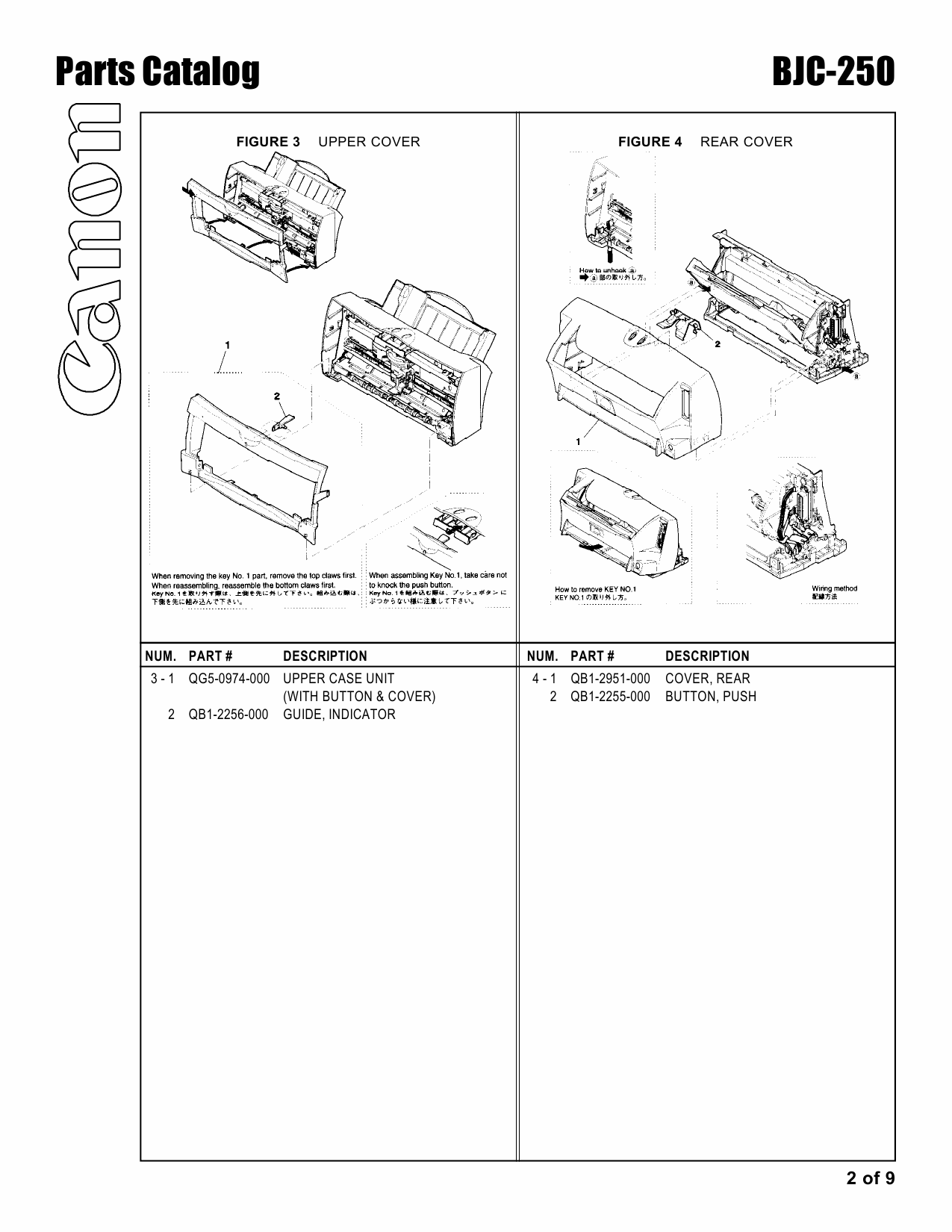 Canon BubbleJet BJC-250 Parts Catalog Manual-2